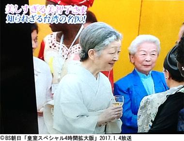 美智子妃と荘先生の画像