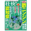 http://yuhwa.from.tv/wp/2017/06/25/published_soukai/